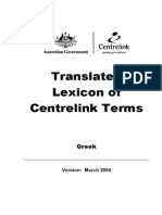 Translated Lexicon of Centrelink Terms (Greek)