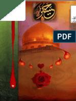 Events of Karbalaa_Hazrat Maulana Shafee Okarvi Rahmatul Laahi Alaieh]