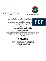 SNARS-Results of First Stage