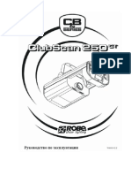 User Manual ClubScan 250 CT Ru
