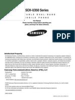Samsung u350 for Alltel