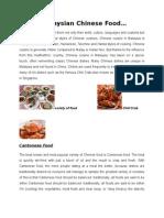 About Malaysian Chinese Food