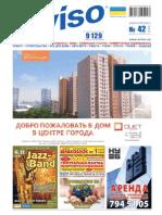 Aviso (DN) - Part 1 - 42 /664/