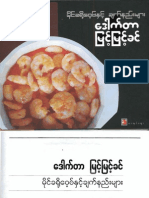 Dr Myint Myint Khin - Microwave_Cooking_Book