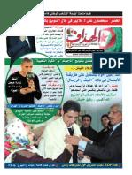 337_El_Heddaf_du24_12_09_2