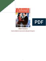 Deborah-MISTER CAZANOVA.pdf