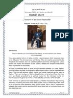 Shaykh Salih Al-Ja'Fari۔ PDF