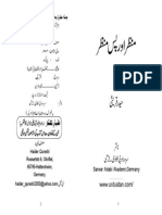 Manazr Aur Pas Manzar Internet Columns By H.Q..pdf