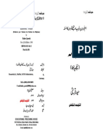 Khabar Nama Internet Coloumns By H.Q..pdf