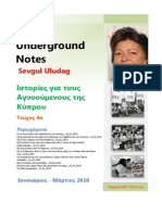 Sevgul Uludag Underground Notes_Τεύχος 4α_2010.pdf
