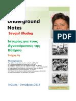 Sevgul Uludag Underground Notes_Τεύχος 4γ_2010.pdf