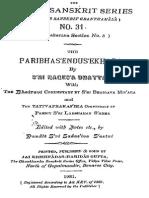 Paribhāṣenduśekhara