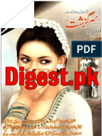 Sarguzasht Digest November 2014