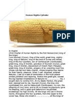 Cyrus Charter of Human Rights Cylinder