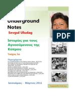 Sevgul Uludag Underground Notes_Τεύχος 5α_2011.pdf