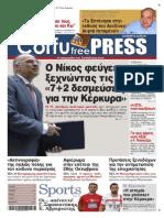 Corfu Free Press - Issue 3 (26/10/2014)