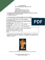 Ιλιάδα, ραψωδία Α, στίχοι 102-188