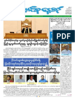 Uniond daily 31-10-2014.pdf