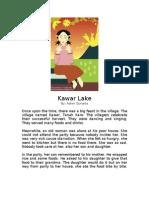 Kawar Lake