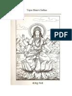 52083469-Tripur-Bhairavi-Sadhana.pdf
