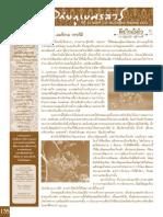 abhai_135.pdf