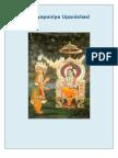 Satyayaniya Upanishad