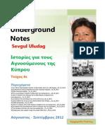 Sevgul Uludag Underground Notes_Τεύχος 6ε_2012.pdf