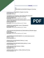 ΜΕΛΙΣΣΟΚΟΜΙΚΑ ΒΙΒΛΙΑ.pdf