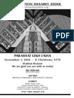 November 1, 2014 Shabbat Card