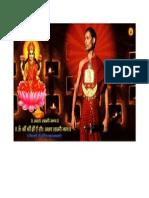 Mahalakshmi Mantra - 2014