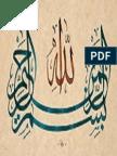 Le Waqf en Islam