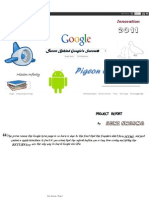 Secret Behind Google s Success Must Read Project Report Libre
