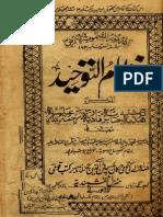 Nizam-e-Tauheed
