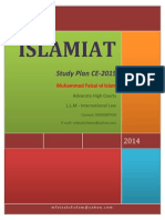 242679880 Islamiat Study Plan for CSS