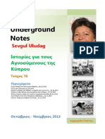 Sevgul Uludag Underground Notes_Τεύχος 7δ_2013.pdf