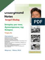 Sevgul Uludag Underground Notes_Τεύχος 8α_2014.pdf