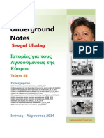 Sevgul Uludag Underground Notes_Τεύχος 8β_2014.pdf