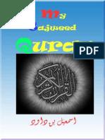 My Tajweed Quran