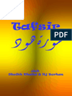 Tafsir Surah Hud