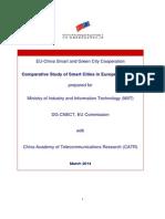 EU-China Smart and Green City Cooperation