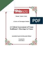 A Critical Assessment of Umm Kulthum's Marriage to Umar