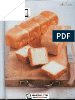 我爱面包机我的第一本面包机烘焙书(part3).pdf