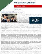 Organized Crime – Major Threat of the 21st Century - Vladimir Platov for NEO