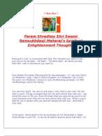 Spiritual Enlightenment Thoughts by Param Shradhey Shri Swami Ramsukhdasji Maharaj in english