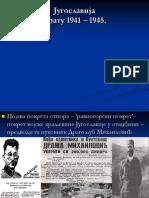Jugoslavija u Ratu 1941-45.