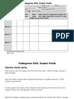 kindergarten esol student profile