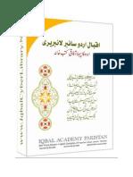 Tajdeed E Fikriyaat E  islam (URDU)