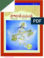 Sahithisravanthi Mag apr-June2009