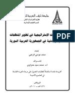 d_as_4_2010.pdf