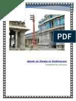 eBook on Kodimaram or Dwaja Stambam